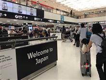 日本に帰ってきたよ