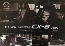 CX-8予約受付中だそうです