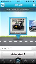 iOS11でハイドラがクラッシュ!