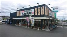 丸亀製麺のカツ丼を食らう!!