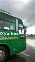 貸し切りバスの旅