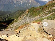 西穂 独標 標高 2701メートル 道のり
