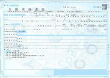 [LEVORG(VMGD)]登録完了♪