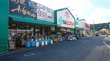 1個108円のパン!!