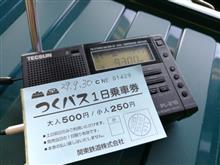ニッポン放送の日