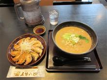 (五味八珍) 浜松餃子 白ごまタンタンメン