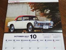 10月、新しいカレンダーで・・・・♪