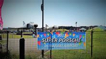 SUPER PORSCHE・・・2017.10.1☆