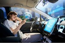 自動運転テクノロジーで22歳でトヨタに必要とされる人‼