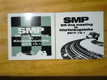 SMP全国オフ