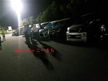 2017.9.30.茨城輝組×栃木BERRY's合同ナイトオフ
