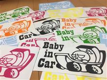 ガゼルパンチ的 Baby  in  Car