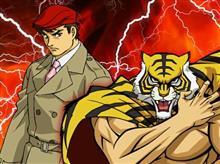 (日テレ) 今日は「タイガーマスク」スタートの日