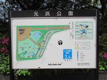(ポケGOの聖地) 元浜公園