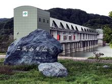 北海道で訪れたダムまとめ