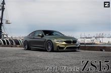 [車道楽日替セール] BMW M4用 Zito Wheels 日本初上陸キャンペーン