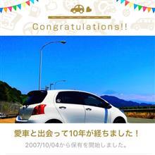 2007→2017年 祝!10周年☆