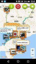 北海道へ  No10
