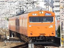 大阪環状線103系勇退