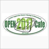 オープンカフェ2017の準備
