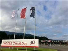 Nicole circuit day & サロンドオイル
