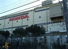 ホンダが狭山製作所閉鎖を発表。