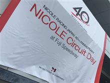 NICOLE Circuit DAY に行ってきました〜😁