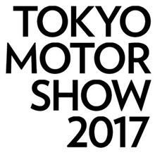 東京モーターショーでロックオンしたクルマを必ず買う説