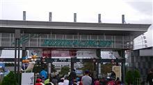 2017 F1 日本グランプリ