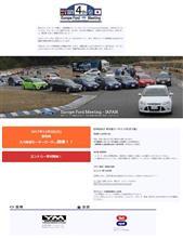 11/5(日) Europe Ford Meeting