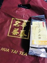 華泰茶荘(ふぁたいちゃそう)
