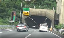 156 TS 2.0 5MT  MEXC-S  リアマフラートンネル内走行画像