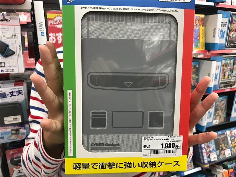 スーパーファミコン ボックス