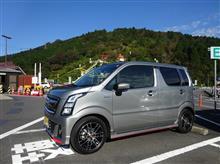 ジャパン峠プロジェクトイベントのみの峠ステッカーとパーカー