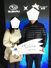 SUBARU星空ツアー@阿智村に参加してきました~。