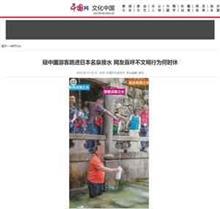 恥さらし! 清水寺の「音羽の滝」、池に入り込んだのは中国人?