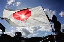 F1 日本グランプリ~♪