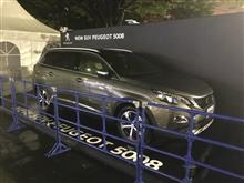 プジョー5008デビューフェア&楽天ジャパンオープン Supported by Peugeot