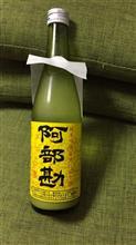 日本酒で失敗!?
