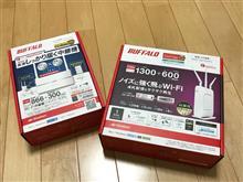 WI-Fi中継機を設置したよ