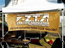 Z.T.A10周年記念全国オフに参加してきました(^_-)-☆