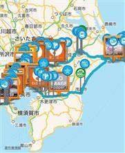 成田から銚子 千葉ドライブ