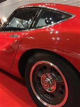 Red  2000GT