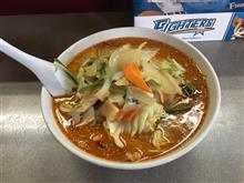 中華料理紅蘭