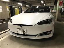 電気自動車 テスラ ModelSに試乗