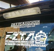 ZTA10周年記念ステッカー