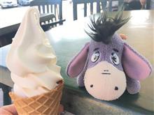 A25  大山牛乳ソフトクリーム
