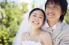 結婚は愛情と覚悟のバランスが重要だ 其の壱