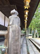 ブラタモリ  高野山金剛峰寺
