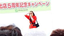 8日は桜杯イベントと秀光ビルドイベント